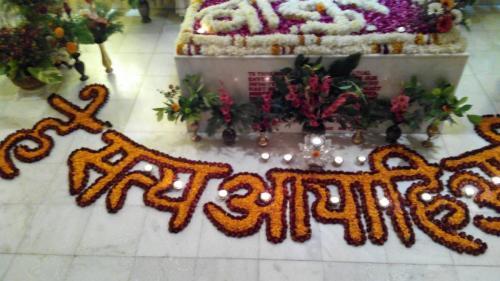 Samadhi Decoration (46)